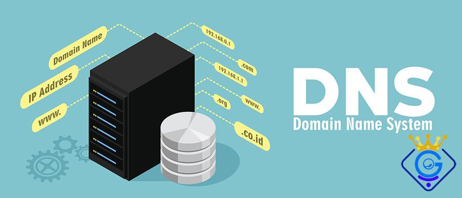 آشنایی با DNS و رفع خطاهای مهم آن