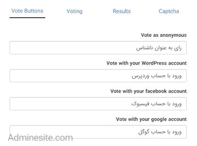 ساخت نظرسنجی و پرسش نامه در وردپرس